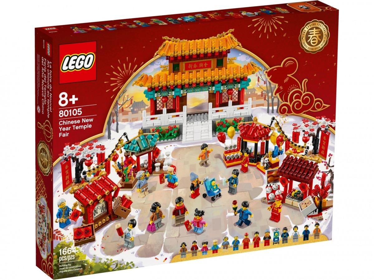lego 80105 feria del templo del ano nuevo chino scaled